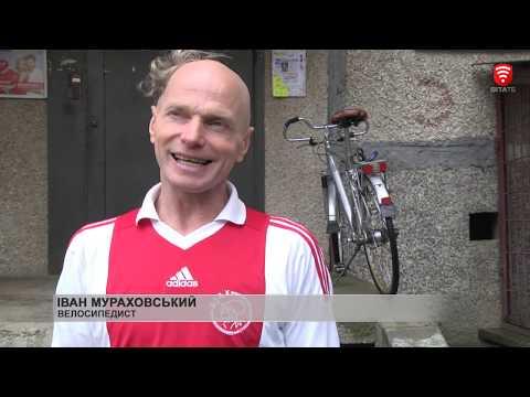 VITAtvVINN .Телеканал ВІТА новини: 4000 кілометрів на велосипеді. Як вінничанин діставався Європи на двоколісному, новини 2019-03-12