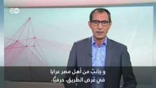 من عبد الناصر إلى السيسي الجنيه يفقد أكثر من 3000 بالمئة من قيمته أمام الدولار الأمريكي