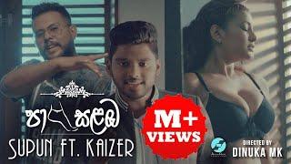 Supun Salitha - Paasalamba ( ) feat Kaizer Kaiz (Official Music Video)
