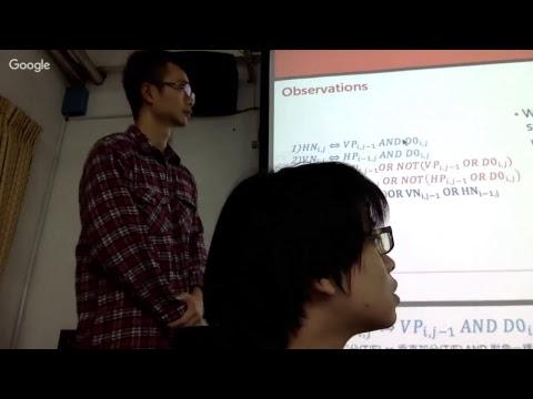 20180103_(report) Bit-vector alogrithm