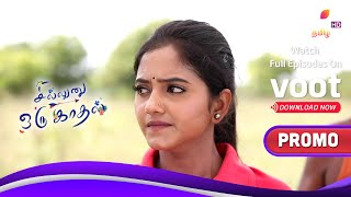 Sillunu Oru Kaadhal Promo | Mon - Sat 10 PM