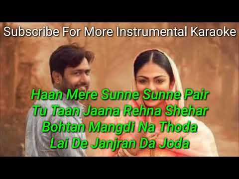 Laung Laachi Instrumental   Karaoke   Raj Musics   Mannat Noor   Punjabi   Full Song 2018