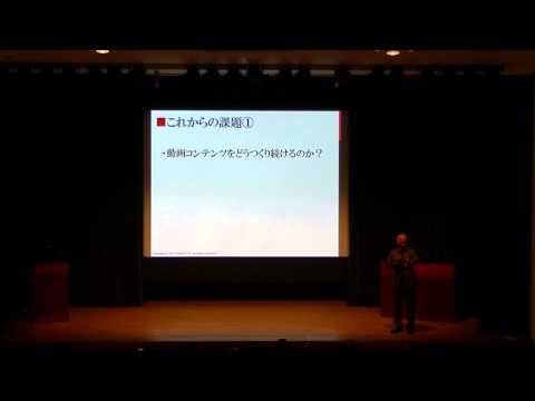 4)基調講演 佐賀県武雄市立武内小学校校長・代田昭久氏(その2)