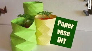 How to make Paper vase.  DIY craft. Vase. Decoration ideas. Flower pot.
