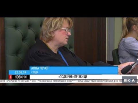 ТРК ВіККА: Після розгляду справи в коридорах черкаського суду виявили криваві плями