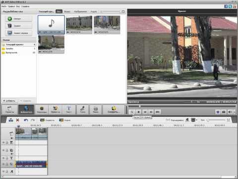 AVS Video Editor  Repack (by MKN) x86+x64 [2013