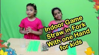 Indoor Game Straw in Fork With One Hand/games to play at home with friends/indoor games near me,#fun