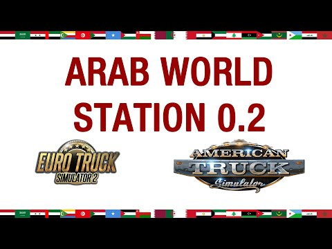 Test Radio Arab World Version 2.0