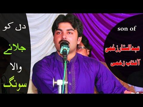 Son of Abdul Sattar  Zakhmi.Aftab Zakhmi  .new had saraiki songs 2018_2017.sanam 4k production