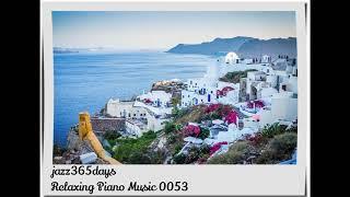 Deep Healing Music, Relaxing Music, Meditation Music, Sleep Music, Study Music, Piano 0053