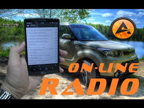 Интернет радио в авто через Aimp