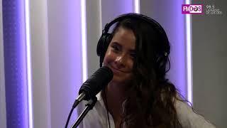 Pablo López y Camila Gallardo en Acústicos FMDOS