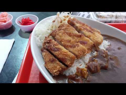 Ebi Ten Japanese Fast Food in Vancouver