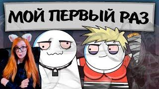 Как я Пробовал Наркотики (Анимация) J Fry