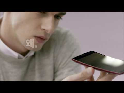 LG  G Flex 2 commercial (korea) Mp3