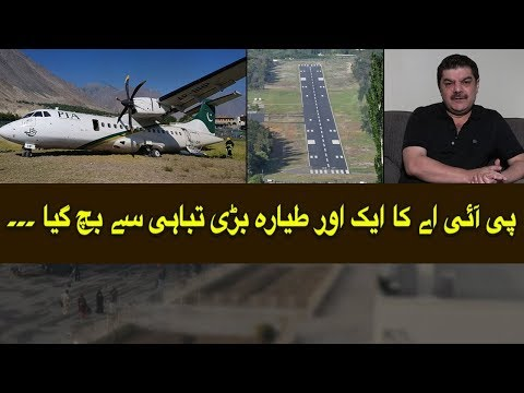 PIA Another Plane Escapes Accident at Gilgit Airport