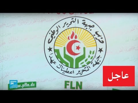 عاجل: خلافات داخل الحزب الرئاسي في الجزائر حول -الندوة الوطنية-  - نشر قبل 3 ساعة