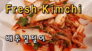 Fresh Kimchi | Salad Kimchi | …