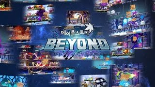 MapleStory BEYOND - 5th Job Skills Showcase