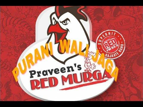 RED MURGA   PURANI WALI JAGA   RJ PRAVEEN   very funny prank call
