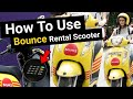 How To Use Bounce Keyless Scooter | All About Bounce Bike | Bounce Bike क्या है And कैसे Use करें ?
