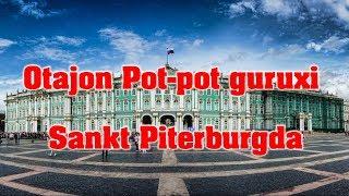 Otajon Pot-Pot - Sankt Peterburg shahrida   Отажон Пот-пот - Санк Петербург шахрида