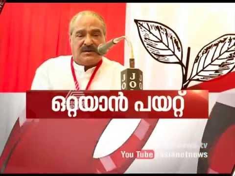 Kerala Congress leader KM Mani quits UDF | News Hour Debate 7 Aug 2016