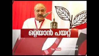 News Hour 07/08/16 Kerala Congress leader KM Mani quits UDF| Asianet NEWS HOUR 07th Aug 2016