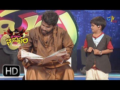 Naa Show Naa Ishtam   Naa Gola Naa Istam   19th July 2017   ETV Plus