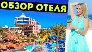 Отель SEAGULL Beach Resort 4 Хургада Египет Отдых в Египте 2018
