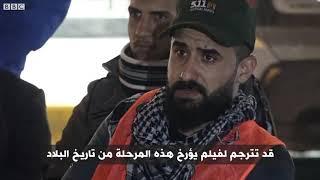أنا الشاهد: سينما الشارع في ساحة الاعتصام بالعراق
