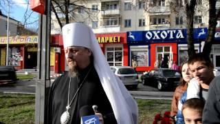 трагедия в белгороде 22 апреля видео