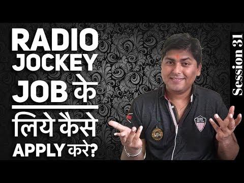 Radio jockey training Hindi - How to apply for Radio jockey jobs - How to apply for Radio jockey