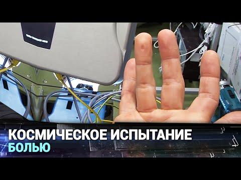 Телекомпания ТелеСеть Мордовии 10 канал