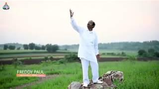 నిన్నే నిన్నే నే కొలతునయ్యా... Remix Song - Pastor. FREDDY PAUL anna - HOSANNA MINISTRIES