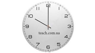 Английский язык – урок часы