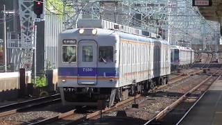2018.5.24 南海電鉄 7100系  7129F  普通 和歌山市 南海電車 南海車両一覧