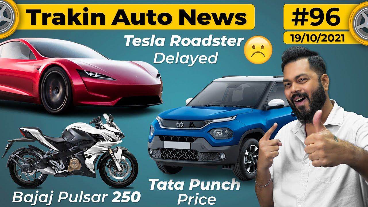 Bajaj Pulsar 250F Exhaust, Hero Xtreme 160R Launched, Tata Punch Price,Tesla Roadster Delayed-#TAN96