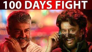 Petta VS Viswasam – 100 days