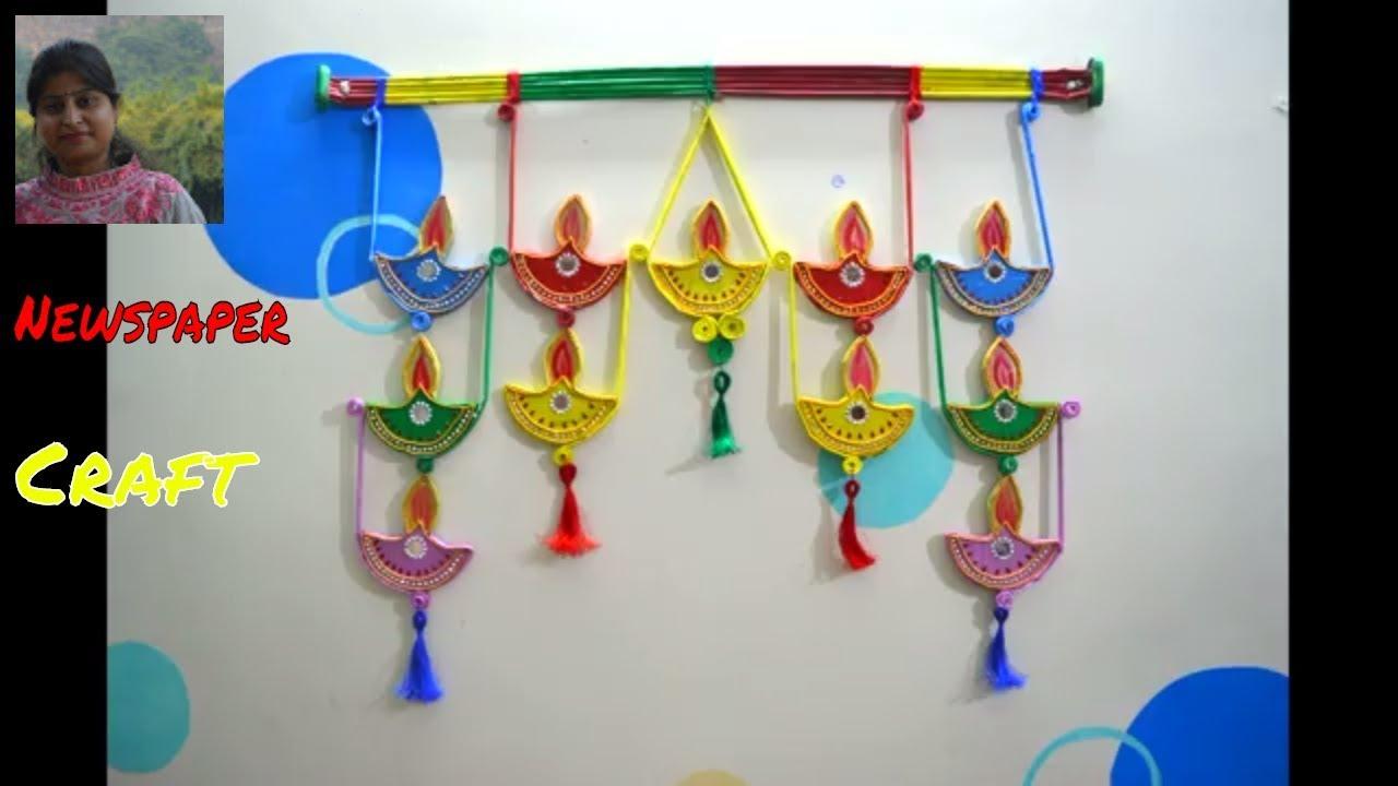 Pooja room decoration idea on diwali wall decoration idea youtube pooja room decoration idea on diwali wall decoration idea ppazfo