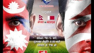 Bangbandhu Cup Final : Nepal Vs Baharain U-23