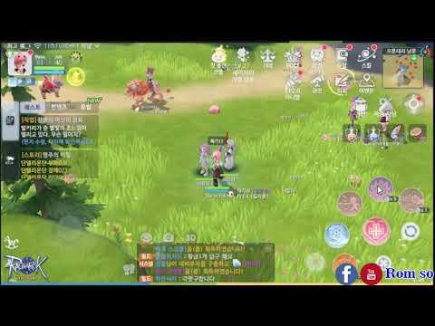 Ragnarok Origin Episode 2.0 : Asura Strike Skill Demo [ MONK ]
