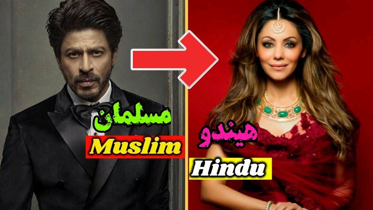 بازیگران هندی مسلمان که همسران هندو دارند