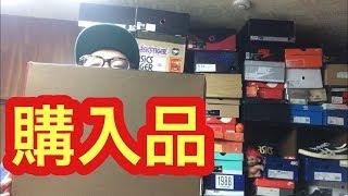 【超購入品‼︎】エア ジョーダン / ナイキ【スニーカー研究】AIR JORDAN / NIKE