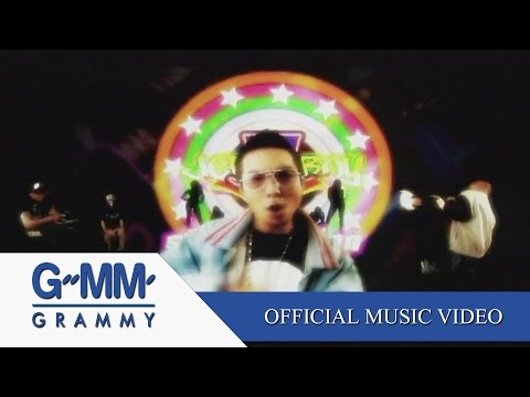 Slow Motion (ระวังมันส์ชนโอ๋!!) - Joey Boy 【OFFICIAL MV】