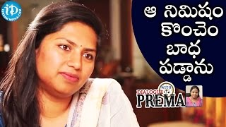 I Felt Sad At That Moment - Neeraja Kona || Dialogue With Prema || Celebration Of Life
