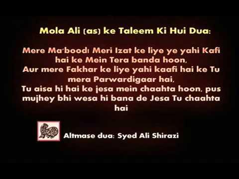 Golden words by Imam ALi (As) k Taleem ki howi Dua -6 - Sub Roman Urdu flv  by five14dotcom