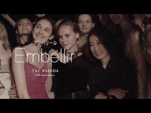 Fashion Documentary『Embellir』Directed by Takumi Saitoh for Japanese Designer Tae Ashida