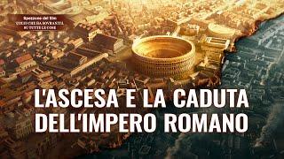 Film documentario (Spezzone 12) - L'ascesa e la caduta dell'Impero romano