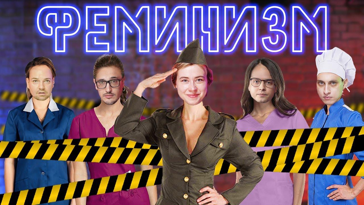 МАЛЬЧИШНИК: Саша Митрошина про феминизм, вибраторы, бодипозитив, детей, богатство и Андрея Петрова!